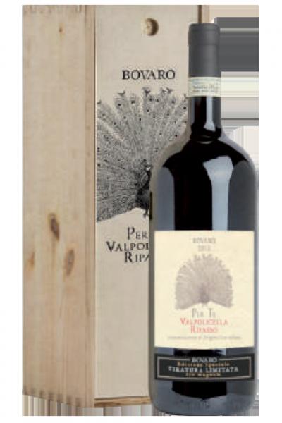 Valpolicella Ripasso Classico Superiore DOC Per Te 2017 Bovaro (Magnum Cassetta in Legno)