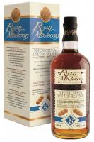 Rum Malecon Reserva Imperial 18 anni 70cl (Astucciato)