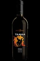 Marsala DOC 2004 Targa Riserva 1840 Florio 50cl