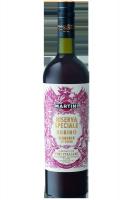 Vermouth Martini Riserva Speciale Rubino 75cl