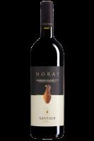 Cannonau Di Sardegna DOC Noras 2017 Cantina Santadi