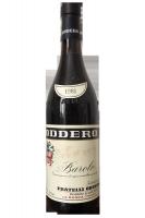 Barolo DOCG Oddero 1981