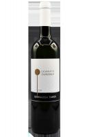 Catarratto Chardonnay 2017 Leonarda Tardi