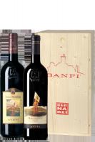 Toscana Belnero + Rosso Di Montalcino DOC Castello Banfi (Cassetta di Legno)