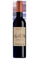Mezza Bottiglia Ben Ryé Passito Di Pantelleria DOC 2016 Donnafugata 375ml