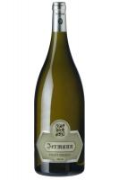 Pinot Grigio 2020 Jermann (Magnum)