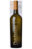 Terre Siciliane Chardonnay 2018 Feudi Del Pisciotto