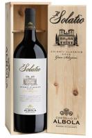 Chianti Classico DOCG Gran Selezione Il Solatio 2015 Castello Di Albola (Magnum in Cassetta di Legno)