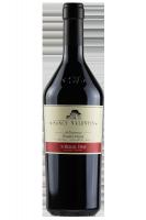 Alto Adige DOC Pinot Nero Riserva Sanct Valentin 2017 St. Michael Eppan
