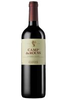 Barbera D'Asti DOCG Camp Du Rouss 2018 Coppo