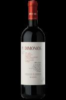 Cannonau Di Sardegna DOC Riserva Dimonios 2016 Sella & Mosca