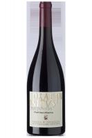 Alto Adige Valle Isarco DOC Pinot Nero Riserva Praepositus 2017 Abbazia Di Novacella