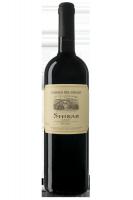 Half Bottle Shiraz 2013 Casale Del Giglio 375ml