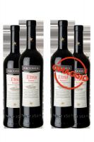 6 Bottiglie Etna Rosso DOC 2016 Nicosia + 6 OMAGGIO