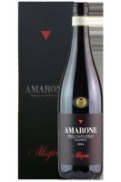 Amarone Della Valpolicella Classico DOCG 2016 Allegrini (Astucciato)