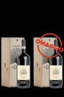 Valpolicella Ripasso Classico Superiore DOC Per Te 2017 Bovaro (Magnum Cassetta in Legno) + 1 OMAGGIO