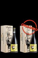 Montefalco Rosso DOC M'Appallozzo 2017 Lu Cioppu (Magnum Cassetta in Legno) + 1 OMAGGIO