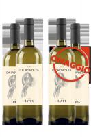 6 Bottiglie Soave DOC 2019 Ca' Povolta + 6 OMAGGIO