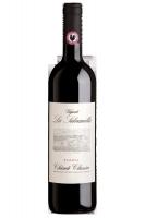 Chianti Classico Riserva DOCG La Selvanella 2013 Melini