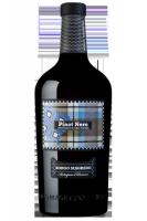 Friuli Grave Pinot Nero DOC 2018 Borgo Magredo